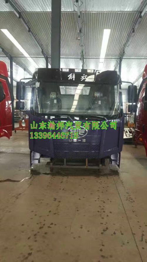 一汽解放j5驾驶室总成,生产厂家13396446715一汽解放j5