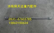 潍柴WD615气门推杆 81500050070厂家批发马力/潍柴WD615气门推杆 81500050070