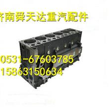 潍柴WD618发动机汽缸体612600900022厂家批发马力/潍柴WD618发动机汽缸体612600900022