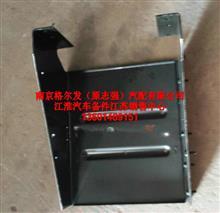 江淮亮剑 格尔发 蓄电池支架 电瓶托架  37161-Y4SA0/37161-Y4SA0