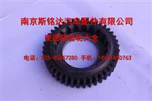 JS150TA-1701113B法士特9档变速箱二轴3档齿轮/JS150TA-1701113B