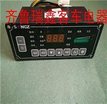 客车空调控制面板5000360松芝客车空调面板空调操纵器/松芝5000360