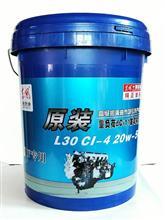 东风油品原装重负荷dci11雷诺发动机机油CI-4 20W-50/0404
