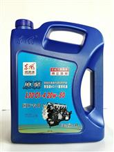 东风油品原装重负荷dci11雷诺发动机机油CI-4 20W-50/0403