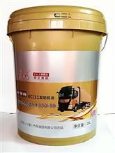 东风油品长里程 dci11发动机油 L-40 CJ-4 20W-50/0402