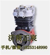 WD618潍柴空气压缩机/61800130043