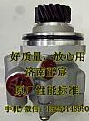 东风天龙,豪沃转向助力泵/7679955603