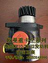 江淮格尔发助力泵、转向泵/57100-Y4AB0