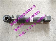 重汽豪沃T5G横向稳定减振器总成WG1664440100/WG1664440100