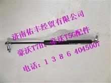 重汽豪沃A7高地板工具箱空气弹簧/WG1664290017