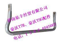 重汽豪沃A7前稳定杆总成WG9925682107/WG9925682107