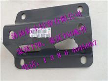 重汽豪沃T5G电瓶箱体固定支架/752W25441-0003