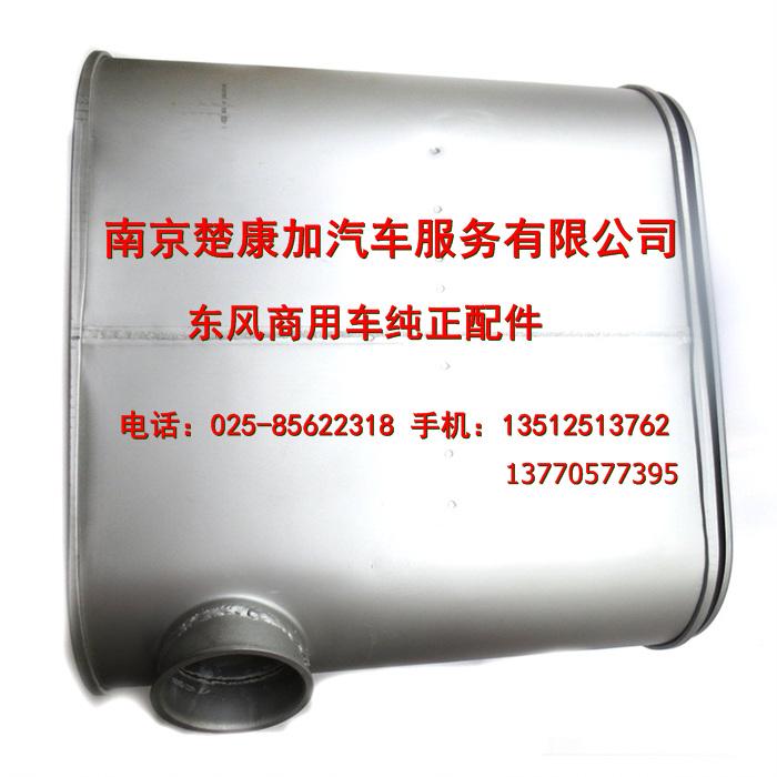 1201110-k37c0东风天龙大力神汽车排气消声器总成 1201110-k37c0