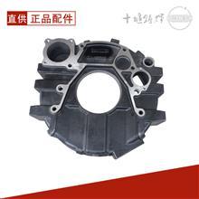 4BT工程机械发动机飞轮壳/C3937426