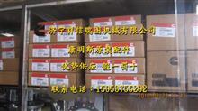 康明斯A2300发动机机油泵垫片/A2300