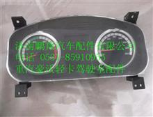 重汽豪沃HOWO轻卡配件组合仪表总成LG9704580001