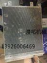 广汽日野空调散热网/68.5x48x1.5 HINO