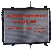 东风新款天龙DS001水箱 汽车散热器总成 东风散热器/1301010-DS001