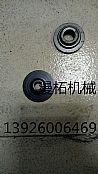 潍柴WD615气门弹簧上下座/上612630050014 下6126300500149