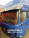 东风天龙驾驶室总成尊贵蓝厂家直销/5000012-C4305
