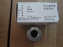 福田康明斯ISF2.8惰轮轴/5262661