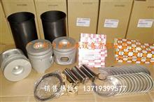 五十铃4BD1T发动机缸套组件/四配套/4BD1T