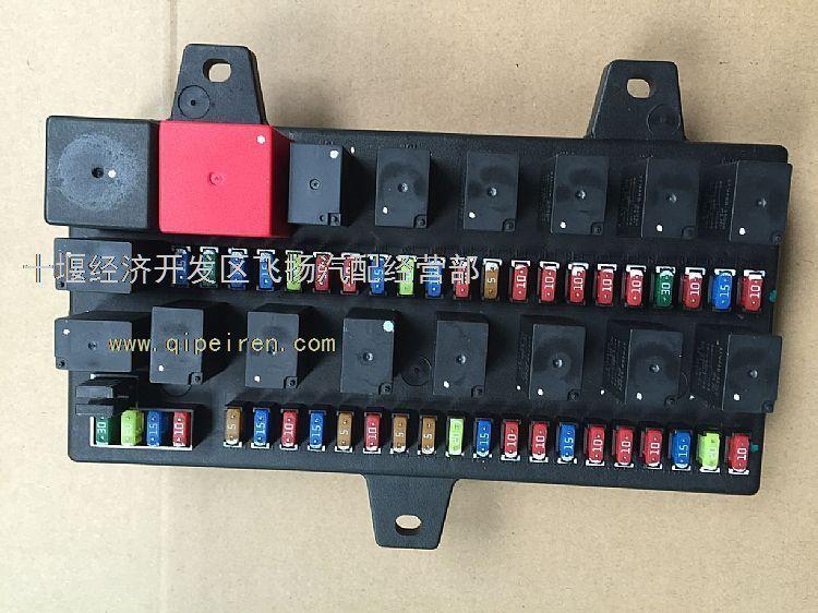 东风创普东风特商保险丝盒配电盒总成3724100-t01003724100-t0100