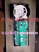 仪表盘修理包邮正品江淮平板清障车直拉杆/ZB291/001