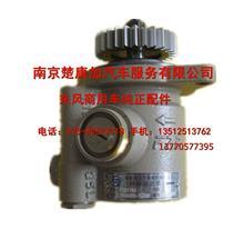 3406005-T0300东风雷诺动力转向油泵/3406005-T0300