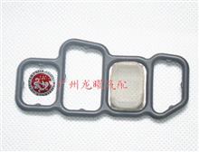15826-RNA-A01 15826 RNA A01 本田电磁阀垫片/15826-RNA-A01 15826 RNA A01 06-14