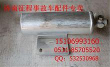 联合重卡原厂空调储液罐联合重卡事故车配件/联合重卡原厂空调储液罐联合重卡事故车配件