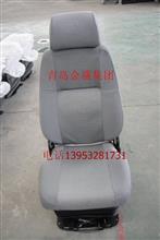 解放新大威主座椅总成/6800010-Q90G