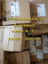康明斯QSX15发动机盖垫片/QSX15