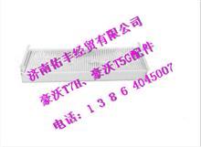 汕德卡C7H原厂空调滤芯 711W61900-0050/711W61900-0050