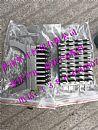 重汽豪翰暖风电阻 DS490 64521/DS490 64521