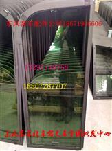 东风超龙风尚莲花楚风客车校车公交车全车玻璃车窗 前后挡风玻璃/东风楚风客车全车玻璃车窗玻璃6117