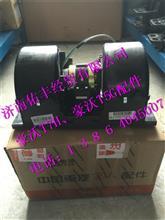 重汽豪沃T7H鼓风机总成WG1664820017/WG1664820022