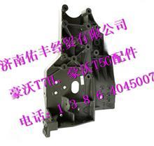 重汽豪沃T7H前悬左组合铸件WG9925516207/WG9925516207
