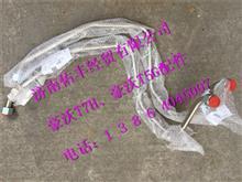 重汽豪沃T7H制动管路总成850W51221-5004/850W51221-5004