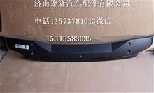 中国重汽豪沃A7高顶遮阳罩事故车外饰件驾驶室配件