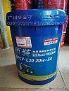 东风商用车L30.20W-50发动机油品/DFL-L30.20W-50-18L/4L
