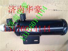 福田欧曼ETX GTL H42280骑兵H3空调储液干燥器干燥瓶/1B24981280062