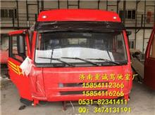 济南直销 解放悍威驾驶室总成、安全带、升降器、天窗/济南重诚驾驶室制造厂 15854112366