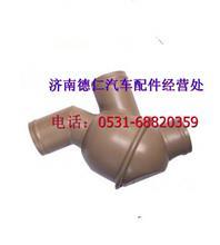 潍柴615节温器  工程机械配件  驾驶室总成/615G00060016