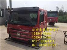 厂家直销  重汽豪沃的驾驶室总成、安全带、升降器、天窗/济南重诚驾驶室制造厂 15854112366
