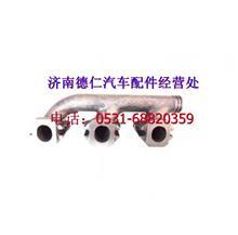 潍柴WD615.34发动机前排气歧管   驾驶室总成/61560110120