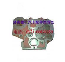 潍柴WD618CNG天然气动力发动机配件正时齿轮室    驾驶室总成/612600013254