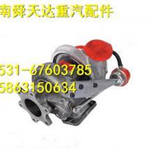 潍柴WP10霍尔塞特涡轮增压器厂家批发马力/612601110960