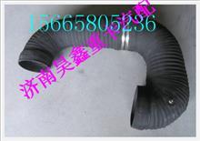 重汽豪沃A7空气软管/WG9925191016