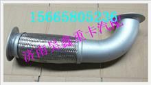 重汽豪沃金属软管/WG9725549051